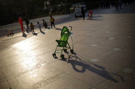 China birth rate set to continue decline this year: China Daily