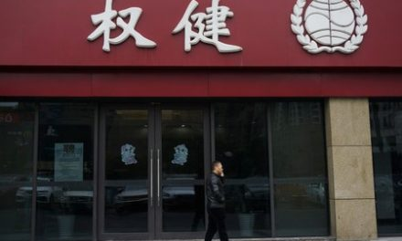China authorities arrest 18 at TCM firm after cancer case sparks outcry