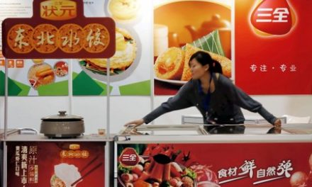 Chinese frozen food firm recalls products suspected of African swine fever contamination