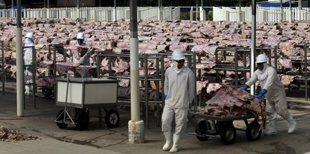 Brazil halts beef exports to China after atypical mad cow case