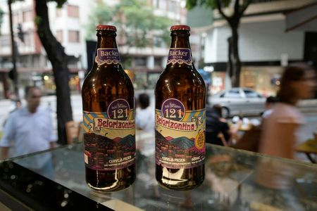 Brazil police investigate craft brewer after two poison deaths